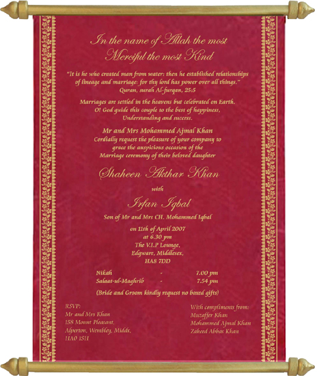 English Samples English printed text English Printed Samples – Indian Wedding Card Matter