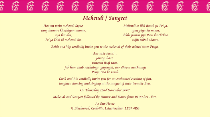 Indian Wedding Invitation Wording For Friends Card: Mehandi Printed Samples