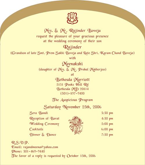 Indian Wedding Dinner Invitation Wording as great invitations sample