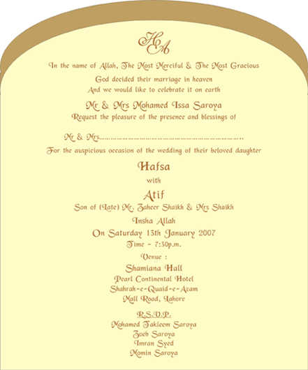 Nikah Invitation Wording as best invitations ideas