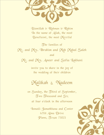 Muslim Printed Samples – Muslim Wedding Invitation Cards Uk