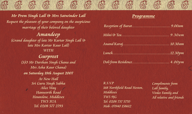 Sikh Samples Sikh printed text Sikh Printed Samples – Sikh Invitation Cards