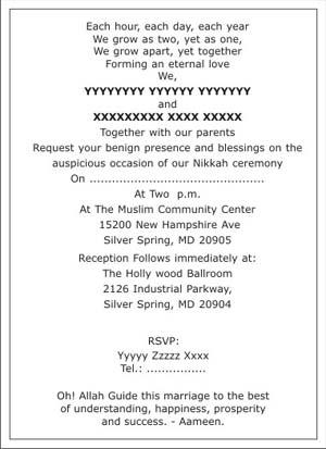 Nikah Invitation Wording is nice invitation example
