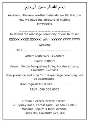 Muslim Wedding Invitation Wordings Muslim Wedding Wordings
