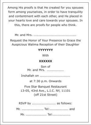 Muslim Wedding Invitation Wordings Muslim Wedding Wordings