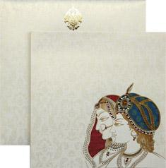Hindu Wedding Cards Invitations Hindu Marriage Shaadi Cards Online