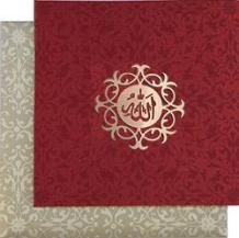 Muslim Wedding Invitations Muslim Islamic Wedding Cards Walima