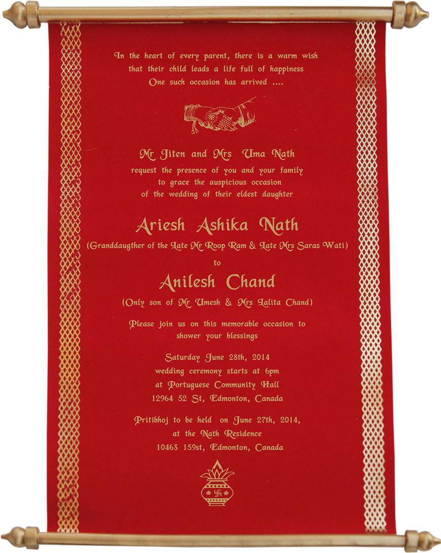 Scroll Wedding Invitations - S-021