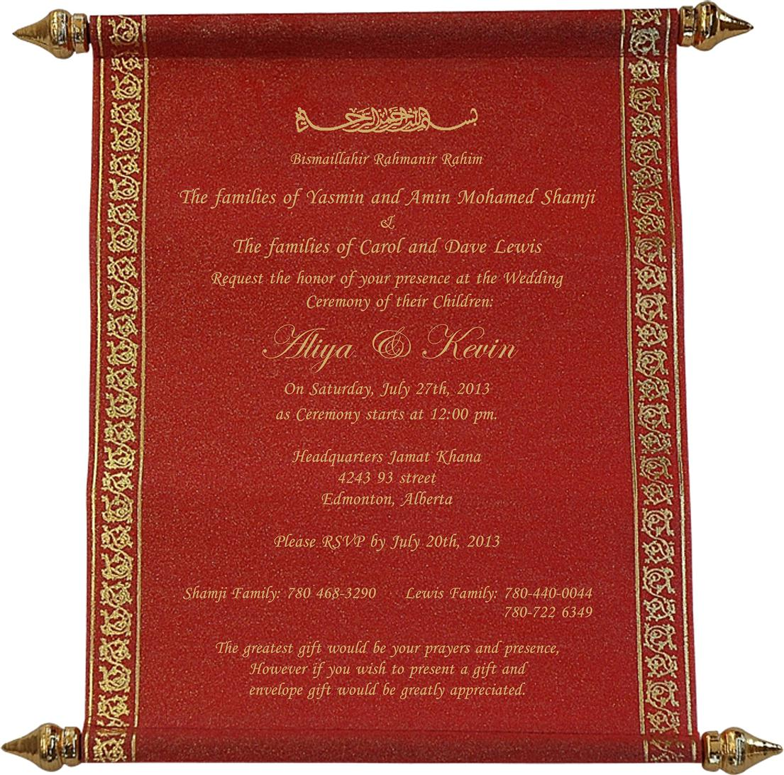 Scroll Wedding Invitations - S-172