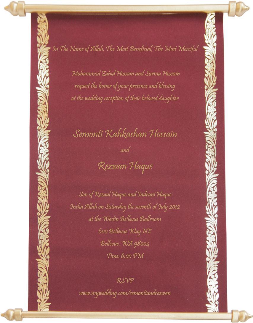 Scroll Wedding Invitations - S-1767