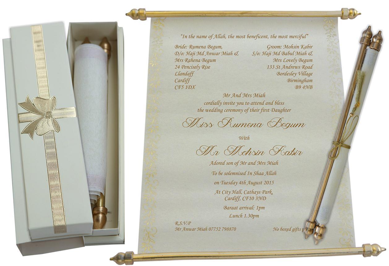 Scroll Wedding Invitations - S-90