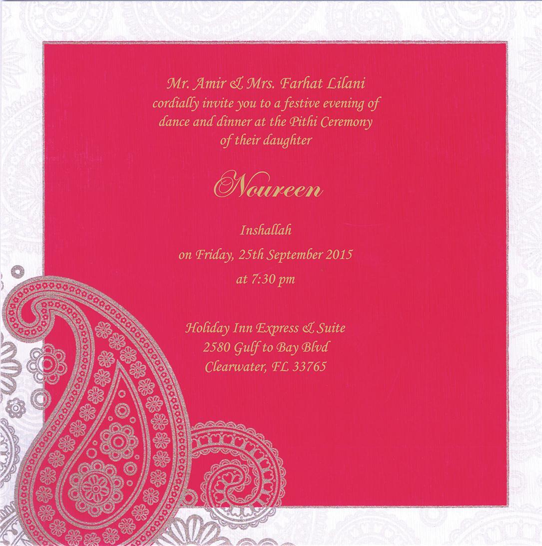 Designer Wedding Cards - US-1507