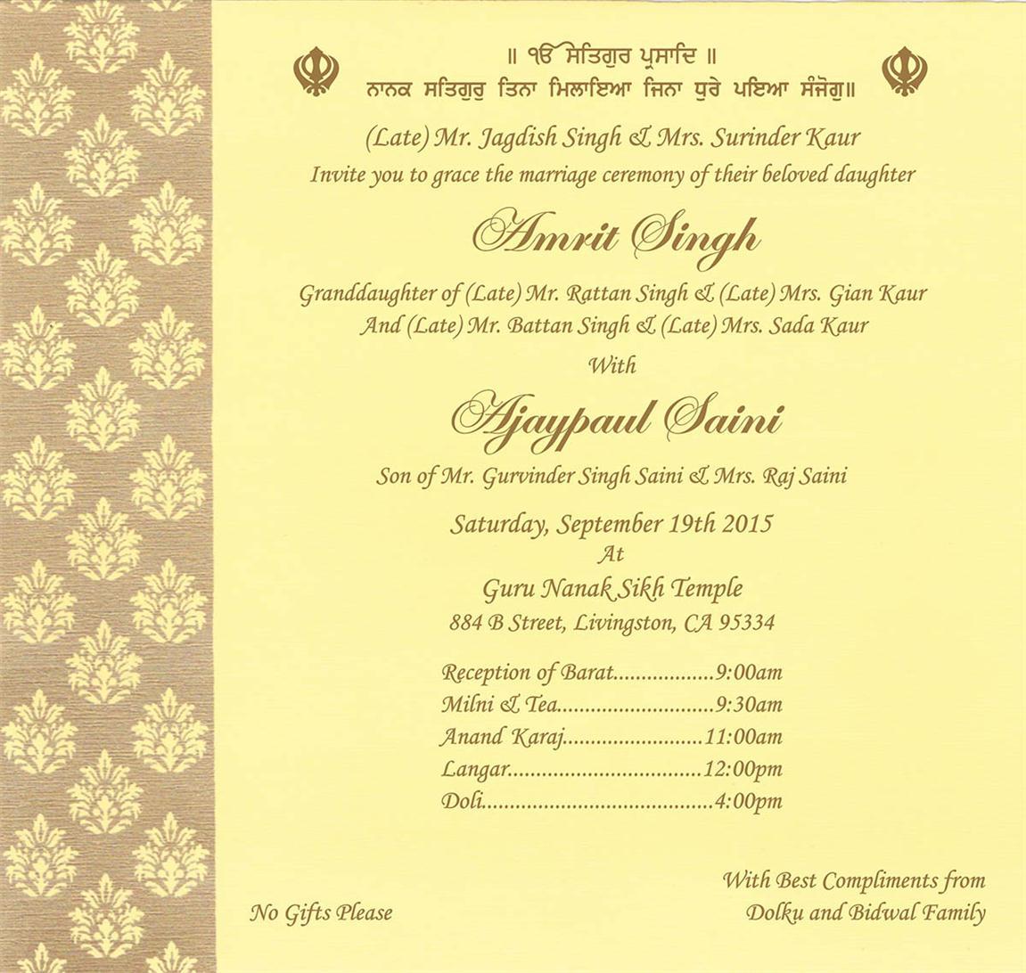 Designer wedding cards us 1410 for Chawla wedding cards boxes ludhiana punjab