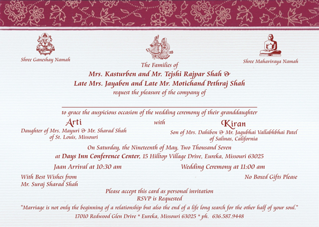 Kerala Hindu Wedding Invitation Wording Samples | Infoinvitation.co