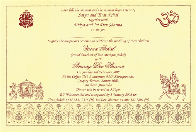 Indian Wedding Invitation Wording For Friends Card: Hindu Printed Samples