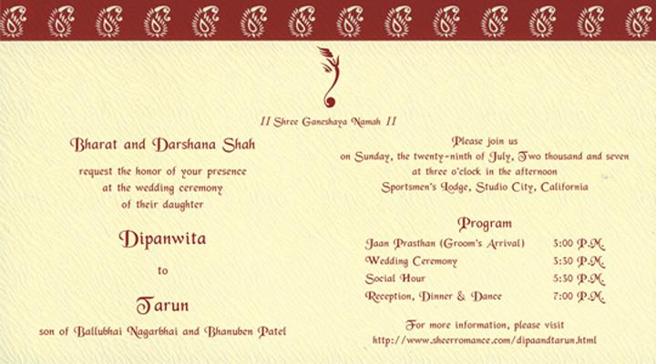 Wedding Invitation Wording Hindu Marriage: Hindu Printed Samples
