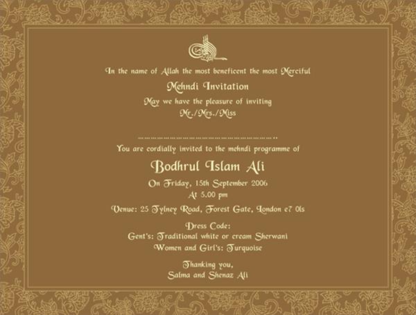 Mehndi Party Invitation Template : Mehandi printed samples