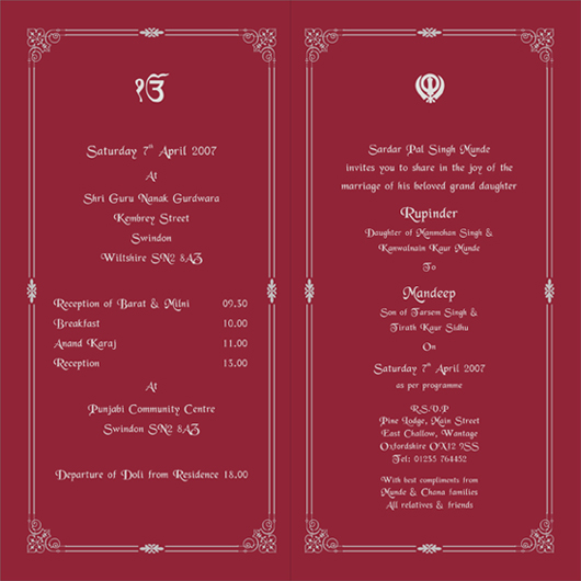 Arabic Weding Invitations 08 - Arabic Weding Invitations