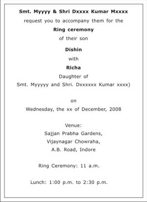 Engagement Ceremony Invitation Wordings Engagement Ceremony