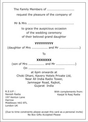 Hindu Wedding Invitation WordingsHindu Wedding WordingsHindu - Birthday invitation letter to a friend in english