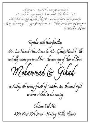 Muslim Wedding Invitation Wordings Muslim Wedding Wordings Muslim