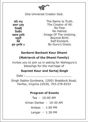 Sikh Wedding Invitation Wordings,Sikh Wedding Wordings ...